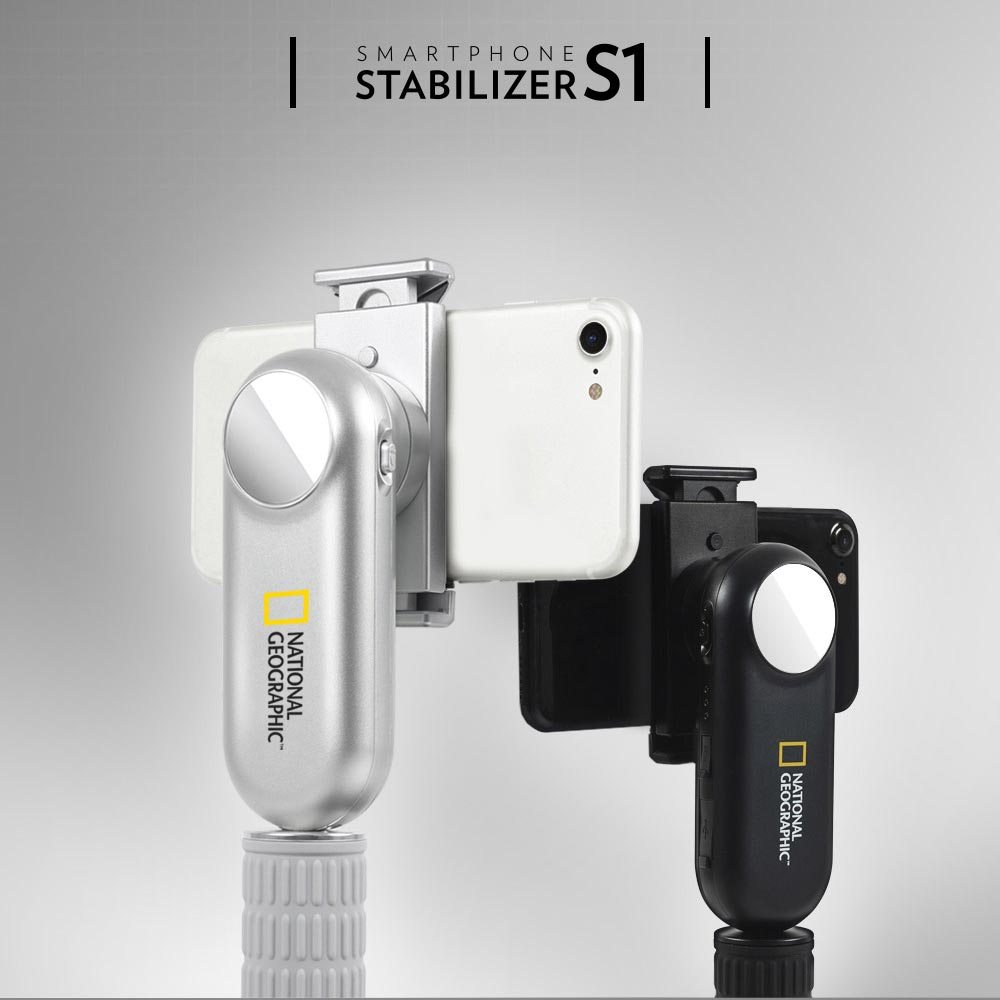 Nat Geo Stabilizer S1 Silver - Click to enlarge