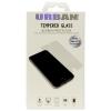 Urban Glass Screen Pro Sony Xperia X - Click for more info